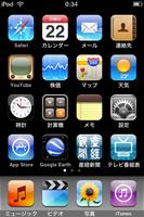 iPod.png